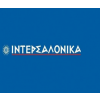 Intersalonica Group